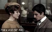 """Две англичанки и """"Континент"""" / Les Deux Anglaises Et Le Continent (1971) DVDRip"""