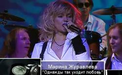 Сборник видеоклипов Марины Журавлевой (2013)