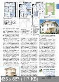"""Подшивка журнала """"Дом"""". 11 номеров (январь-ноябрь/2013) PDF"""