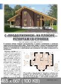 """�������� ������� """"���"""". 11 ������� (������-������/2013) PDF"""