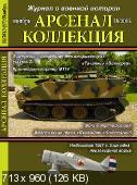 http://i58.fastpic.ru/thumb/2013/1206/0b/2c2ed973340f63a85e19ab5aa781120b.jpeg
