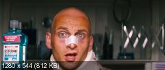 Возврат / Cashback (2006) DVDRip / BDRip/ BDRip 720p / BDRip 1080p