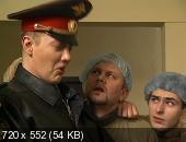 Лифт уходит по расписанию (2002) DVDRip