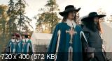 Три мушкетера (2013) DVDRip | Лицензия