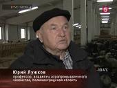 http://i58.fastpic.ru/thumb/2013/1211/76/3e9f06c6d86964c63d3ab2928cbf2a76.jpeg