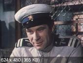 Казаки - разбойники (1979) DVDRip
