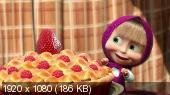 Маша и Медведь (1-37 серии) + Машины сказки (1-12 серии) (2009-2013/BDRip 1080p)
