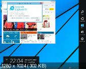 Windows 8.1 Professional Integrate December 2013