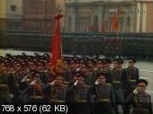 Парад 7 ноября 1975 года (1975) TVRip