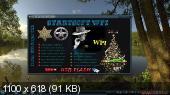 StartSoft wpi 76