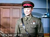 ������� ������ (1967) DVDRip