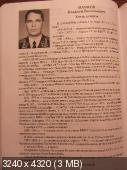 http://i58.fastpic.ru/thumb/2013/1220/4a/_1e828a52536950267f2a5a72d6c6d14a.jpeg