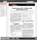 """������ ��� USER"" (�5) - ���������� � ������� UserAndLINUX (2013) PDF"