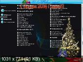 UralSOFT WPI 2.13