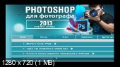 http://i58.fastpic.ru/thumb/2013/1221/f1/eb90e601b24d3226639ef8bbfd34e8f1.jpeg