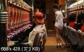 8 1/2 женщин / 8  Women / Eight and a Half Women (1999) DVDRip