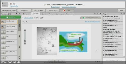 Сила креативного дизайна (2013) Видеокурс