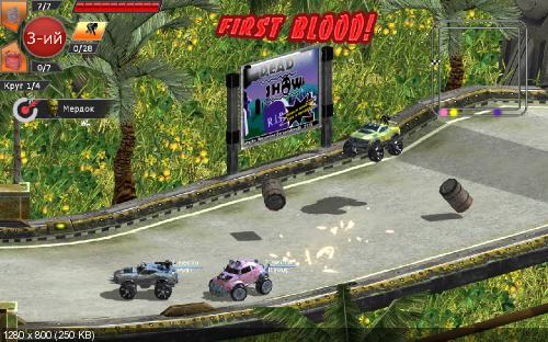 Motor Rock v1.0 Upd5 (2013/RUS/ENG) RePack by R.G.��������