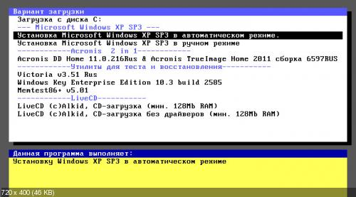 ZverDVD 2014 + Alkid SE (x86/RUS)
