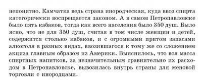 http://i58.fastpic.ru/thumb/2013/1230/13/2163e906c26aeed9a8ac5784eef26b13.jpeg