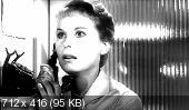 Мы – вундеркинды / Wir Wunderkinder (1958/DVDRip)