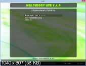 KSL Multiboot USB 4.0 2014.1 (x86/x64/RUS/ENG)