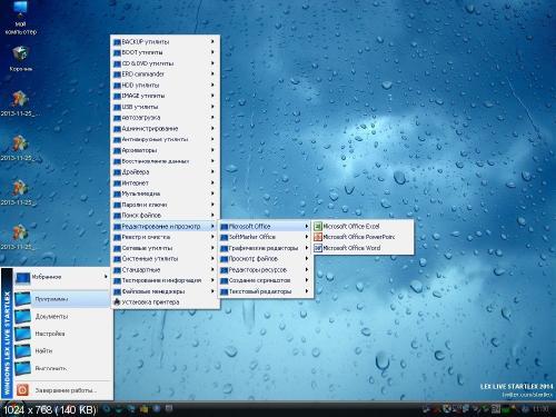 Lex Live Startlex 2014 USB Final v.13.12.12