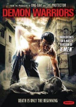 Опапатика: Битва бессмертных / Opapatika (2007) BDRemux 1080p