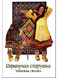 https://i58.fastpic.ru/thumb/2014/0103/28/5871254ae054053e62268d809516a628.jpeg