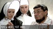 Эротицист / All'onorevole piacciono le donne (1972/DVDRip)