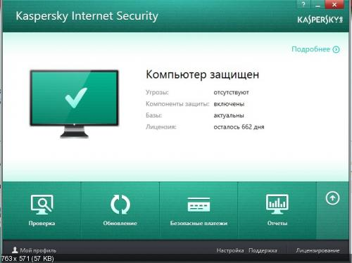 Kaspersky Internet Security 14.0.0.4651 (B) China Mod RePack by