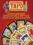 http://i58.fastpic.ru/thumb/2014/0105/ba/5173e845aadb3e8c293800853ec451ba.jpeg