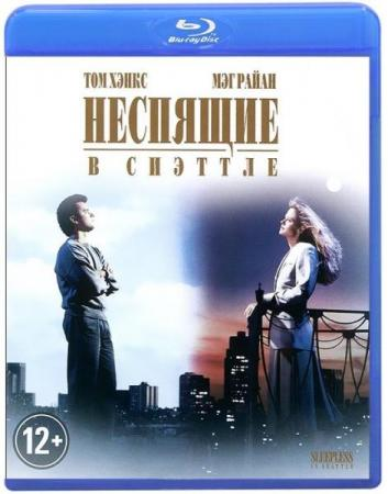 Неспящие в Сиэтле / Sleepless in Seattle (1993/HDTVRip/1.46GB)