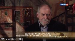 http://i58.fastpic.ru/thumb/2014/0106/db/3e3551a744ad533eae27b90e5190f5db.jpeg