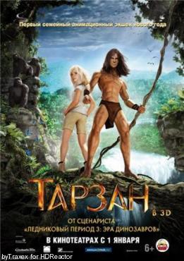 Тарзан / Tarzan (2013 / 2014) HD 1080p | Трейлер