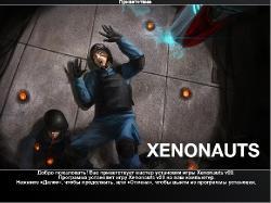 Xenonauts (2014/ENG/RePack)