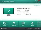 Kaspersky Anti-Virus 2014 14.0.0.4651 (b) Final Repack by ABISMAL