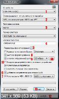 C9PE MultiMedia 2k10 Plus Pack 5.4.1
