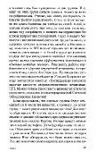 http://i58.fastpic.ru/thumb/2014/0113/e2/bd3f7ae8f6eb198315232d9f15bc34e2.jpeg