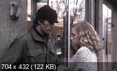 Человек на коленях / Un uomo in ginocchio (1980) DVDRip