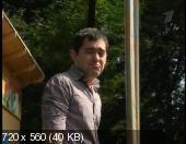 http://i58.fastpic.ru/thumb/2014/0116/7d/c36bf8532636d28cbbf19a1cd381d97d.jpeg