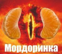 http://i58.fastpic.ru/thumb/2014/0116/8d/6dd1c54f3a05217282531644884a238d.jpeg