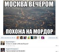 http://i58.fastpic.ru/thumb/2014/0116/af/ecddbca3dfa824c8a0d5979549810aaf.jpeg