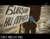 http://i58.fastpic.ru/thumb/2014/0116/cf/c63d39b4d0ce669db612c85e6d4176cf.jpeg