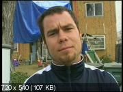 Чудаки / Придурки [2 сезон: 8 серий из 8] (2001) DVDRip