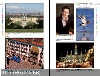 The Rough Guide to Austria