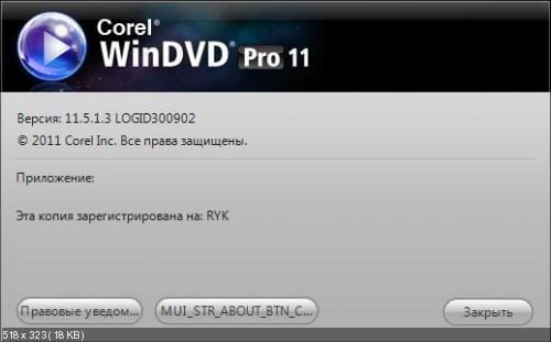 Corel WinDVD Pro 11.6.1.9 + Rus