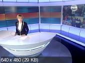 Неделя с М. Максимовской (эфир от 25.01) [2013, информационно-аналитическая программа, SATRip]