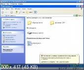 Windows XP SP3 VL Office 2007 AHCI Lan Wlan 02.2014 (RUS/2014)