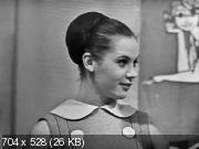 С первого взгляда (1969) TVRip
